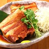 沖縄創作居酒屋 琉球ぼうず 砂川店のおすすめ料理2
