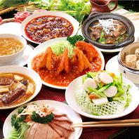 料理の種類が豊富☆170種類以上!!