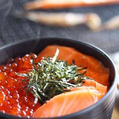 鮭とイクラの海鮮親子雑炊