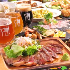 船橋ビール醸造所の写真
