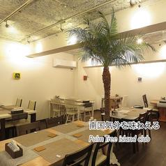 Palm Tree Island Club&Restaurant パームツリーアイランドクラブアンドレストランの写真