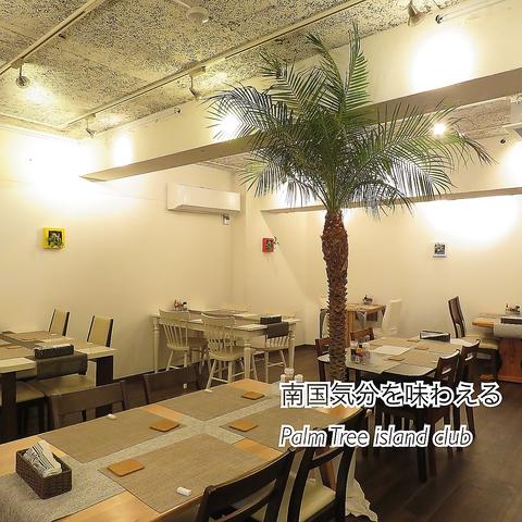 """Palm Tree Island Club&Restaurant パームツリーアイランドクラブアンドレストラン"""