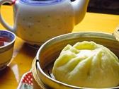 チャイナキッチン 弘のおすすめ料理2