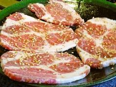炭火焼肉 アラジンのサムネイル画像