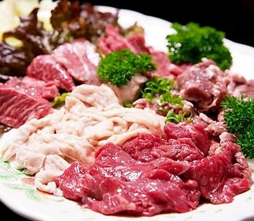 焼肉 大臣のおすすめ料理1