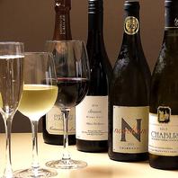 ソムリエの選ぶ厳選ワイン!お好きな銘柄を楽しめる♪