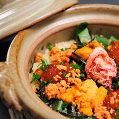 魚菜由良 2号店の写真