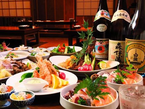 手間ひまかけた生粋の和食と、郷土料理が魅力的な店。料理に合わせる焼酎は100種以上
