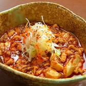 串カツ ダイマジンのおすすめ料理3
