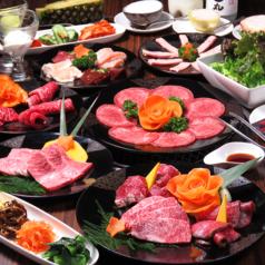 焼肉 市ヶ谷牛楽のおすすめ料理1