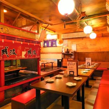 沖縄創作居酒屋 琉球ぼうず 砂川店の雰囲気1