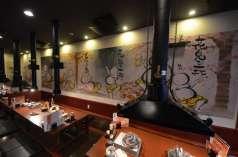 赤から 和歌山 紀ノ川店の特集写真