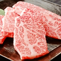 お肉は全て部位毎にこだわりの仕入れ!