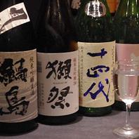 こだわりの焼き鳥に合う和酒!
