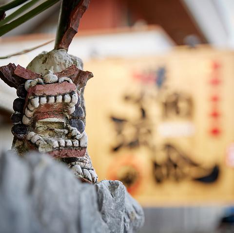 琉球古民家焼肉 琉喰