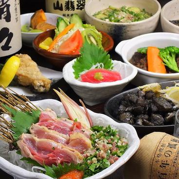 神門 mikado みかどのおすすめ料理1