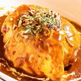 Okidokei オキドケイのおすすめ料理3