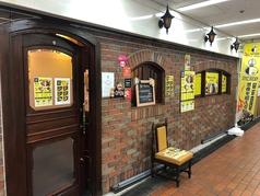 スパイスドリーム 神戸店の写真