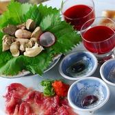 いけす料理 馳走亭 仙台のおすすめ料理2