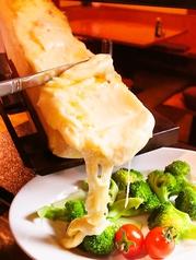 イタリアンダイニング ボスコ Boscoのおすすめ料理1