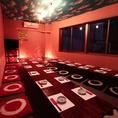 大人数での会社宴会もおまかせあれ!最大30名様までご利用可能な宴会個室。映像演出にも利用可能なテレビモニターをご用意♪