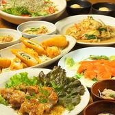 ちゅらり 横浜店のおすすめ料理3