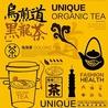 烏煎道黒龍茶 国立店のおすすめポイント2