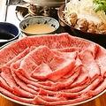 料理メニュー写真満腹コース極上佐賀牛(デザート付)