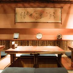 4名様ゾーン!雰囲気を味わいたい方最適東京酒BAL 塩梅 浅草店