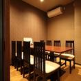 6名様~9名様用、完全個室のVIPルームです!