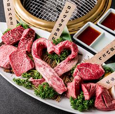 焼肉 フジ 上野本店の写真