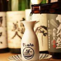 お得な日本酒飲み比べセットもご用意♪