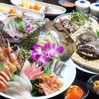 毎日鮮魚を仕入れてます。