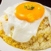 アジアン料理 サハラのおすすめ料理2
