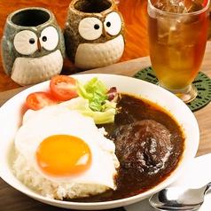 武蔵野カフェ&バー ふくろうの里 渋谷店のおすすめ料理1