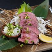鶏キング トリキングのおすすめ料理3