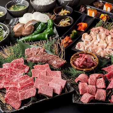 厳選和牛 焼肉 犇屋 天満本店のおすすめ料理1