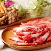 しゃぶしゃぶ牛太 横須賀店のおすすめ料理2