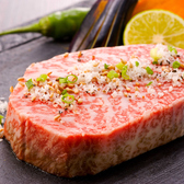 和牛 賽 SAIのおすすめ料理2