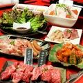 焼肉 はやと 博多駅 東店のおすすめ料理1