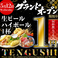 餃子の通販サイト(三重県)