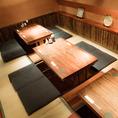6名様以上もOK♪大人数でまったり!東京酒BAL 塩梅 浅草店
