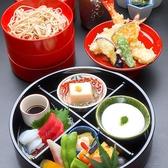 美々卯 心斎橋店のおすすめ料理2