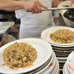 中華料理 ジャン ファンのおすすめ料理1