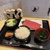 山形牛 焼肉 仁のおすすめ料理3