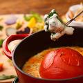 料理メニュー写真ヘルシー丸ごとトマトのチーズフォンデュ Healthy Whole Tomato Cheese Fondue