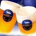 岩手県沢内の人気の地ビール(クラフトビール)『銀河高原ビール』フルーティーでコクのあるビール!名物・幻の手羽先との相性が◎わざわざこれを飲みにくる方もいます☆全ドリンク飲み放題コースでは飲み放題もOK!クラフトビール 手羽先と相性抜群です、あわせてお楽しみください☆