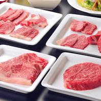 ●お肉へのこだわり