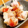 料理メニュー写真豚巻串 トマト