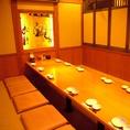 [お座敷個室宴会]12名様用。広々空間で楽しく宴会を!